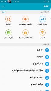 Font-abosadam-whatsapp plus-watsabplus