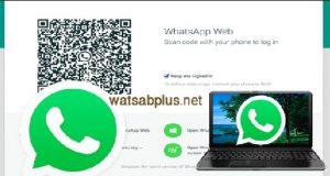 واتس اب ويب whatsapp web - تنزيل واتساب للايفون و للكمبيوتر